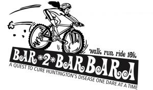 cropped-b2b-logo-21